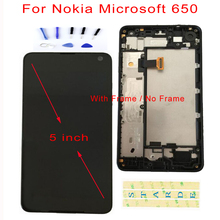 STARDE Replacement LCD For Nokia Microsoft 650 Display Touch Screen Digitizer Assembly Frame 5