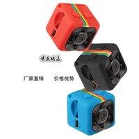 Camera Video Recording Mini DV Infrared Night Vision High Definition Camera Outdoor Motion Monitor Small Camera
