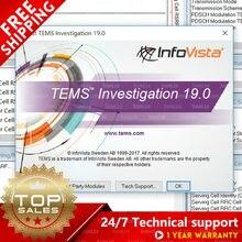 Tems Investigation 17 18 19 GLS Лицензия бесплатное обновление и передача и техническое обслуживание