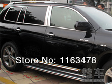 For Toyota Highlander 2008 2009 2010 2011 2012 2013 ABS Chrome Side Door Molding Trim