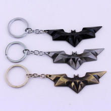 Batman Metal Key Chains (4 Colors)