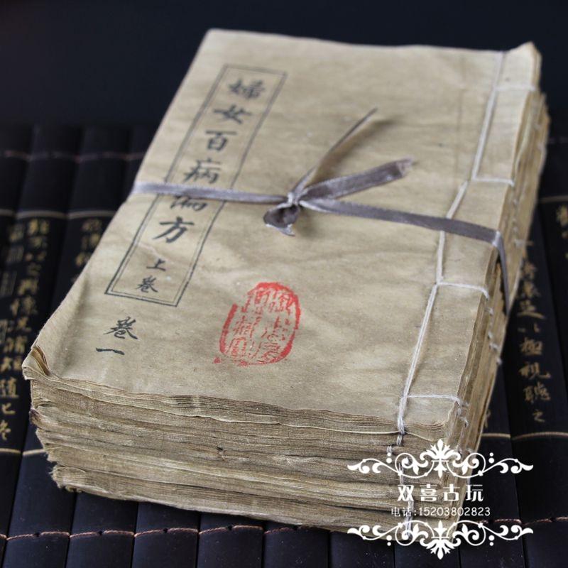 12 PCS Әйгілі ежелгі қытай классикасы - Үйдің декоры - фото 2