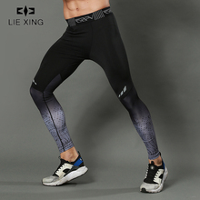 LIEXING Men Running compression Tights mallas hombre gym pants Fitness Leggings Workout Basketball Men's Sports Clothing mallas mujer wp030 running tights