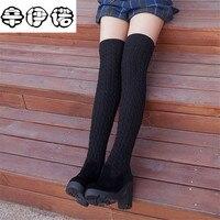 Hot Sale 2017 Fashion Knitted Women Knee High Boots Elastic Slim Autumn Winter Warm Long Thigh