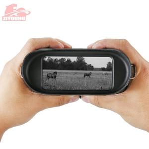Image 3 - 7x31 ดิจิตอลอินฟราเรด HD Night Vision อุปกรณ์ Widescreen การล่าสัตว์ Optics Sight วิดีโอการถ่ายภาพกล้องส่องทางไกลกลางคืนกล้องไม่มีขาตั้งกล้อง