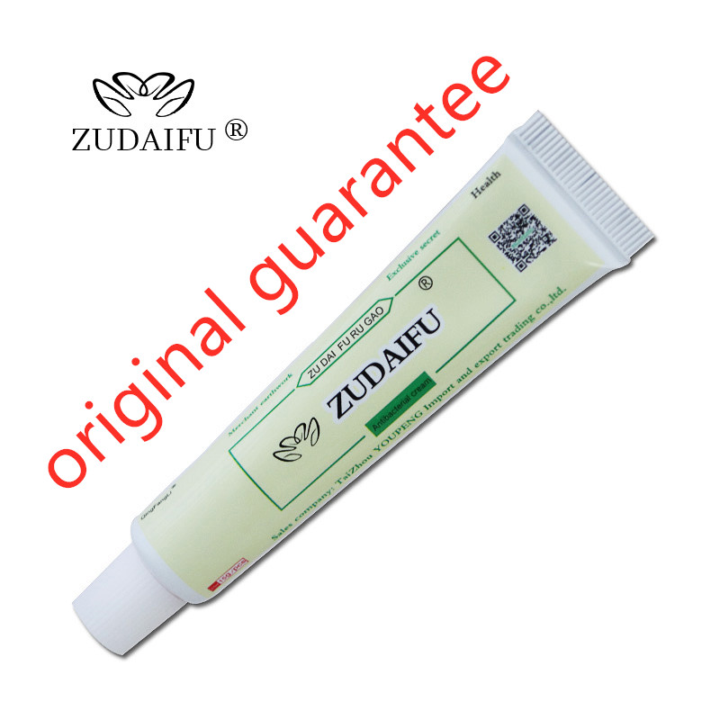 3pcs/lot Dropshipping Zudaifu Skin Psoriasis Cream Dermatitis Eczematoid Eczema Ointment Treatment Psoriasis Cream Skin Care
