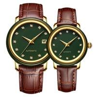 2020 rzucili prezent Hetian Jade zegarki kalendarzowe automatyczny zegarek mechaniczny chiński wiatr zestaw ślimak pary hurtowych w Zegarki dla zakochanych od Zegarki na