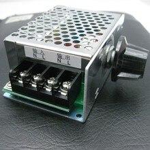 4000W 220V SCR Voltage Regulator Motor Speed Controller Dimming Thermostat