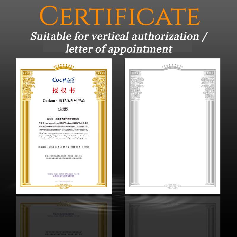 CUCKOO 1pcs Power Of Attorney A4 Core Paper Appointment Certificate Paper Customized Creative Stamping Graduation Certificate