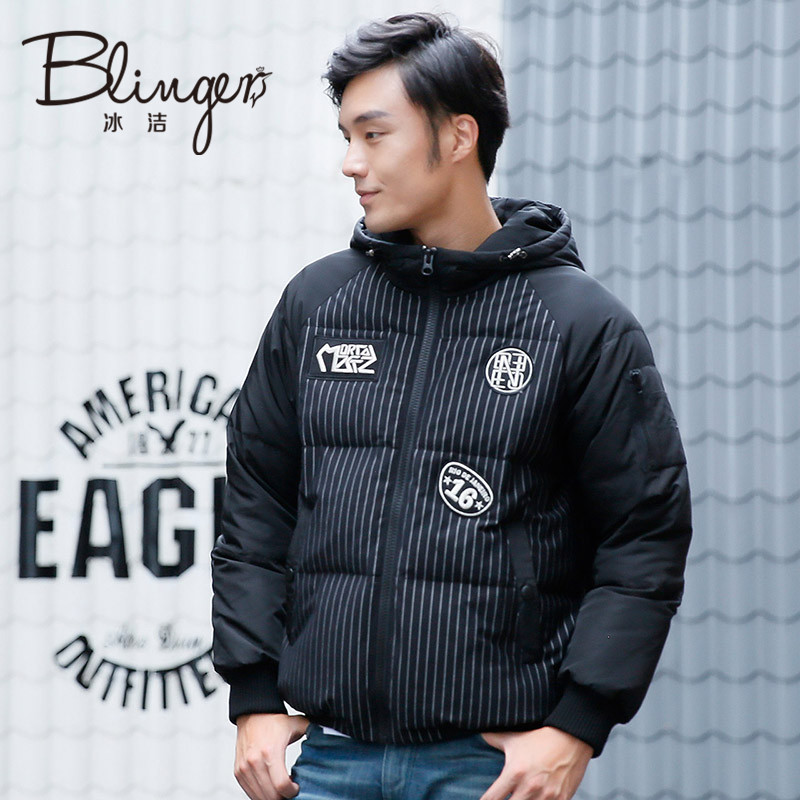 BG winter   down   jacket for men   down     coat   90% duck   down   short top thicken hooded outwear high quality oversize J1601601