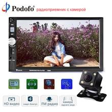 Podofo Авторадио 2 Din моделей автомобилей 7 »дюймовый ЖК-дисплей Сенсорный экран автомобиля радио Bluetooth FM AUX автомобильного аудио Поддержка заднего вида Камера