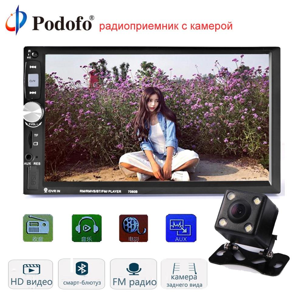 Podofo Autoradio 2 Din Car Models 7'' inch LCD Touch Screen Car Radio Player Bluetooth FM AUX Car Audio Support Rear View Camera