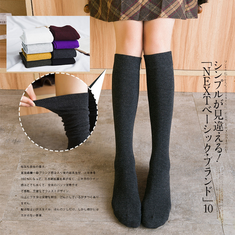 Pile Of Socks Female Uniform Solid Color Half Leg Calf Socks Cute Japanese Tube Socks College Wind Knee Long Tube Student Socks