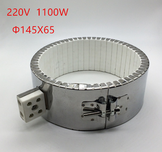 145X65mm ceramic band heater 220V 1100W max temperature heat to 800 degrees celsius customized welcomed ceramic band heater 150 50mm d h 220v 1100w heating element