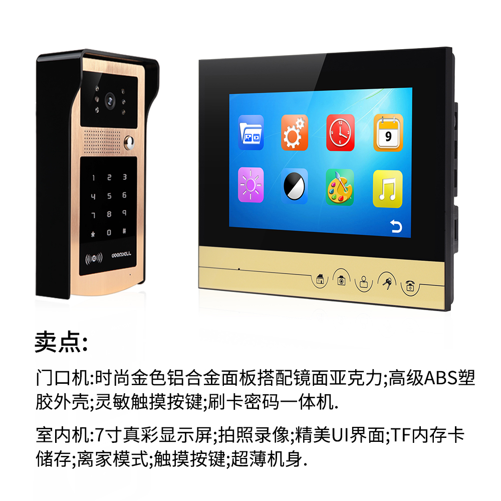 7 Inch Support TF Card Access Control Video Door Phone XSL-V70KM-IDS