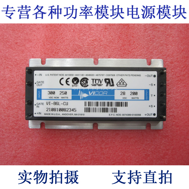 VI-B6L-CU 300V-28V-200W (B) DC / DC power supply module new in stock vi 261 cu 07