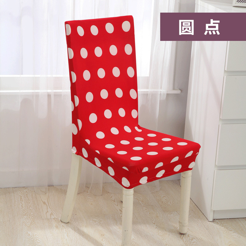 Couverture De Chaise Red Chair Cover White Dot Wedding New 2016 Paddy Stretch Short Removable Dining Room