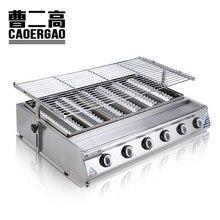 Cao er gao 226 газовый гриль Коммерческая Бездымная газовая печь инфракрасная шесть сжиженных газовых печей жаркое устричная головка