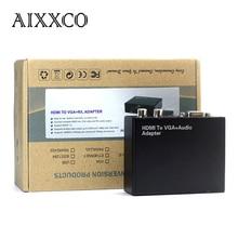 AIXXCO HDMI к VGA Конвертер С Аудио/R/L HDMI2VGA 1080 P разъем Для Портативных ПК к HDTV TV Box Проектор HDMI2VGA Конвертер