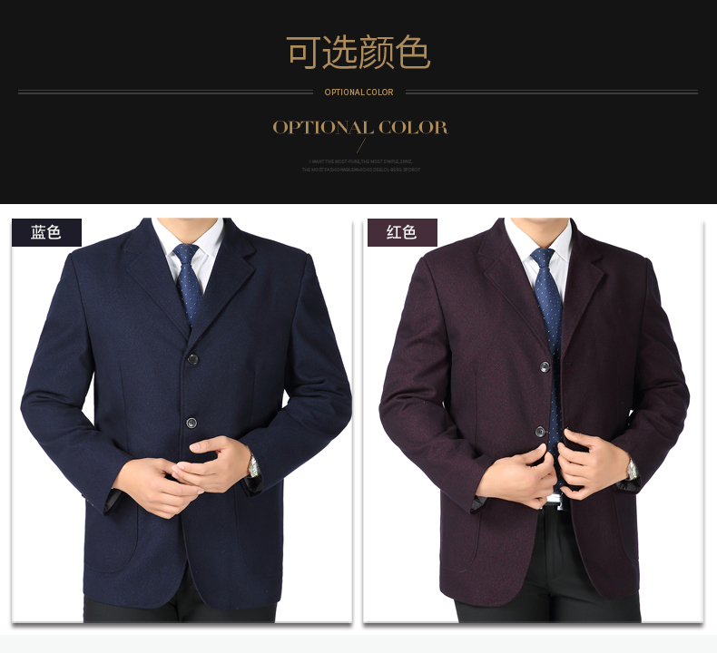 WEAOLSA Father Blazer Blue Red Suit Coat Middle Aged Men Casual Blazers Male Outfits Man Single Breasted Blazers Mature Men Apparel (5)