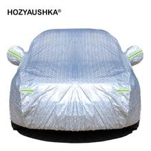 Автомобильный чехол, защита от солнца, защита от дождя, зимняя изоляция, толстая Универсальная