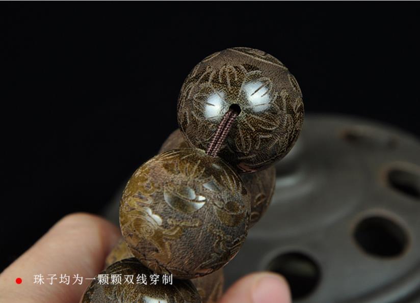 Модные Мужской браслет амулет натурального дерева бусы браслет Stretch ювелирных изделий подарок 20 мм - 5
