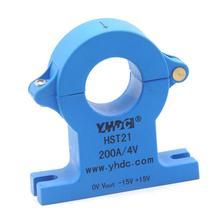 HST21 разделенный Датчик тока с открытым контуром для зала 200 А/4 В ± 15 в