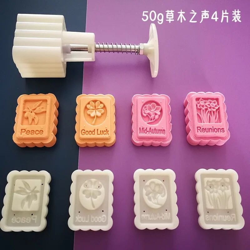 50sets/lot Friendly 50g Rectangle Shape Mooncake Mung Bean Cake Molds Mould With 4 Stamps Plastic Hand Pressure Baking & Pastry Tools Bakeware
