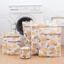6Pcs Lemons Printed Clothes Underwear Wash Bag Washing Machine Mesh Bags Travel Laundry Bras Home Organizer lavanderia