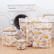 6Pcs Lemons Printed Clothes Underwear Wash Bag Washing Machine Mesh Bags Travel Laundry Bras Wash Bags Home Organizer lavanderia
