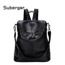 Новое поступление 2017 года женщины рюкзак простая повседневная школьная сумка Средний Размеры натуральная кожа рюкзак девушки ежедневно мешок плеча женщины
