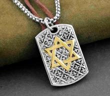 Mens Jewish Magen Star of David Dog Tag Pendant Necklace Jewelry