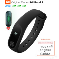 Sale Original Xiaomi Mi Band 2 Smart Wristband Fitness Bracelet MiBand 2 Xiaomi Band 2 Screen
