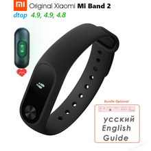 Original Xiaomi Mi Band 2 Smart Fitness Bracelet Screen Touchpad Heart Rate Time
