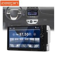 ZEEPIN Universal 2 Din Car DVD Player 7 InchTouch Screen Stereo Radio Bluetooth MP5 Car Multimedia