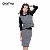 QingTeng Two Piece Set Cashmere Sweater And Dress Long Sleeve Knitted Women Set Elastic Waist Skirt
