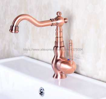Bathroom sink faucet cold and hot bathroom faucet Antique Red Copper water mixer tap brass basin faucet mixer Nnf135 - DISCOUNT ITEM  40% OFF All Category