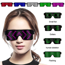 Halloween Christmas New Multifunction Cool LED Glasses Nightclub Party Fashion Flashing  Sunglasses Eyewear for Hot Sa