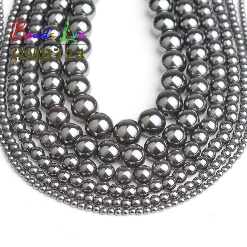 Round Natural Beads 2mm 3mm 4mm 5mm 6mm 7mm 8mm  9mm 10mm 12mm Gemstone beads Natural Black Hematite Beads