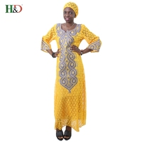 Free Shipping 2017 New African Dress Traditional Woman Dress Lace Fabric Hollow Embroidery Design