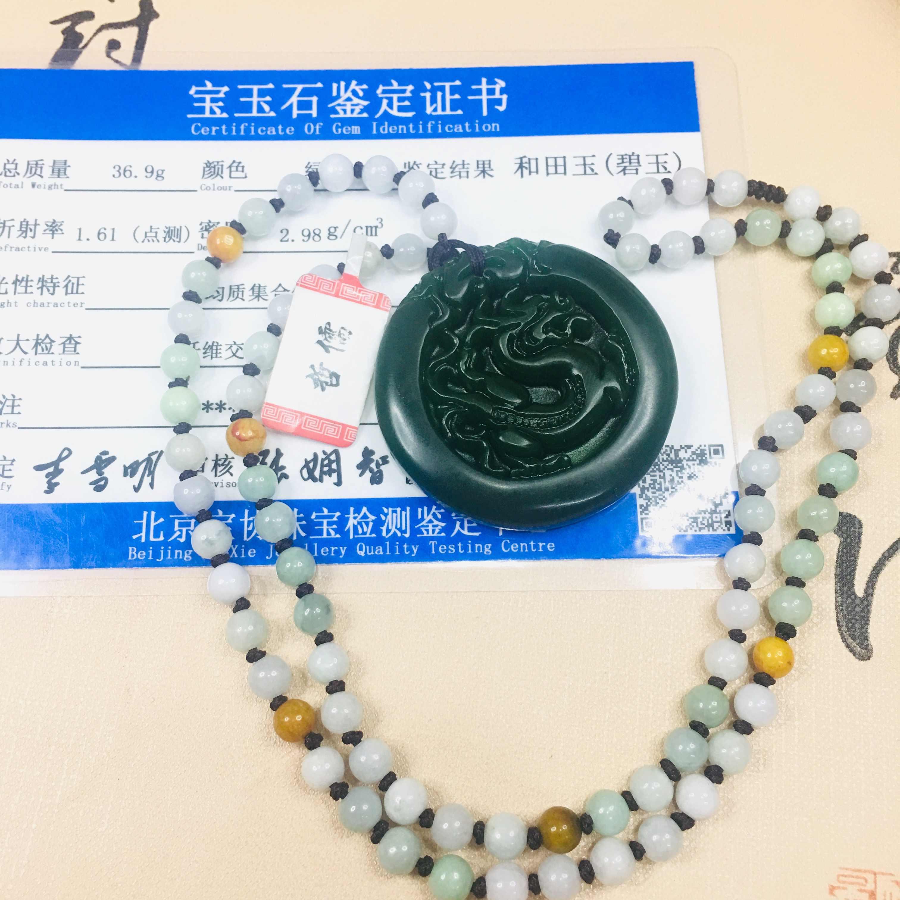Zheru biżuteria czysty naturalny kolorowe Jade rzeźbione w stylu Vintage latający smok wisiorek lodu dolnej części światła zielony Jade koralik naszyjnik