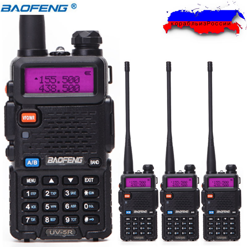 4 pz Baofeng UV-5R Walkie talkie 5 w 128CH Dual Band VHF e UHF 136-174 e 400- 520 mhz Two Way Radio UV5R Caccia Radio di Prosciutto UV 5R