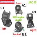 Автомобильные крепления двигателя  Рога двигателя для JAC J3   JAC J3 Турин