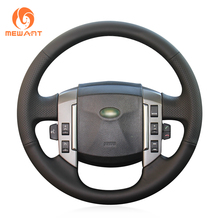 цена на Black Leather Steering Wheel Cover for Land Rover Discovery 3 2004-2009