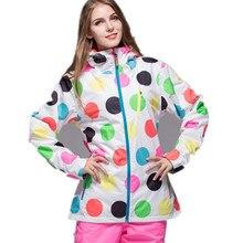Gsou Snow Women Wateproof Ski Jacket and Coats Snowboard Jacket polka dot series -30 degree in Winter
