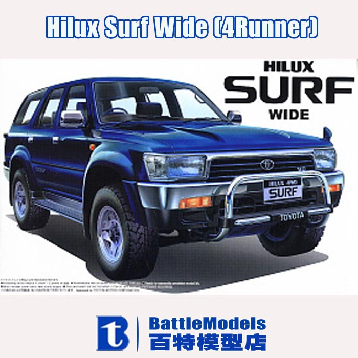 Toyota Suff: AOSHIMA MODEL 1/24 SCALE Models #04414 Hilux Surf Wide