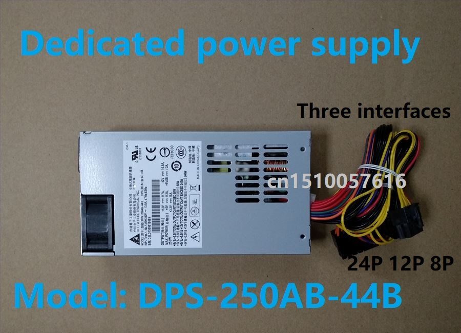 Dedicated NAS Power DPS 250AB 44B Cable output three interface Power supply Computer Annex