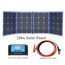 цена на BOGUANG Foldable Solar Panel 18V 220W outdoor Portable pannello solare travel and boats RV high quality Solar Panel from China