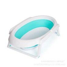 New Baby folding bath kids swim tub child portable plastic bath for newborns fast delivery
