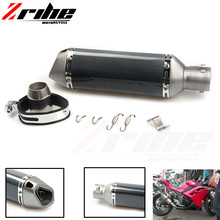 for 51MM Universal Motorcycle Exhaust Pipe Muffler 990 ER6N ER6R Z250 EX300 ZX10R YZF600 TTR GSF250 CF150 CF250 FZ400 CB250 CB40